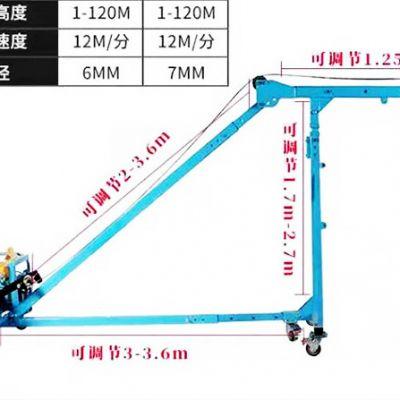 门窗玻璃吊机1500斤|高空吊玻璃专用吊机
