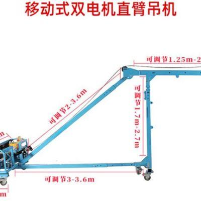 移动直臂高层玻璃吊机可拆卸吗?