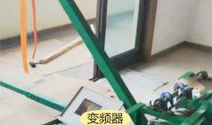 定做可调速度吊玻璃吊机