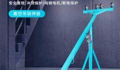 吊玻璃吊机是否防水?