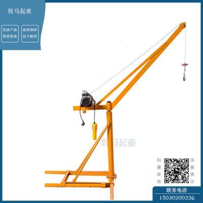 200公斤家用吊粮机