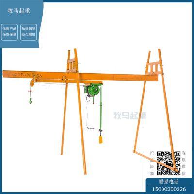 500公斤四柱吊轨吊运机工字钢 楼房工地建筑吊运机