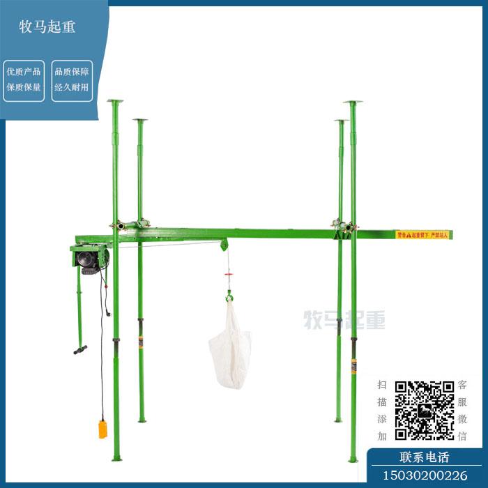 直滑式吊运机/直滑式室内吊沙机