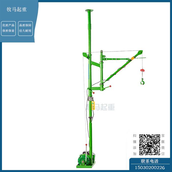 300kg家用小吊机/家用微型小吊机