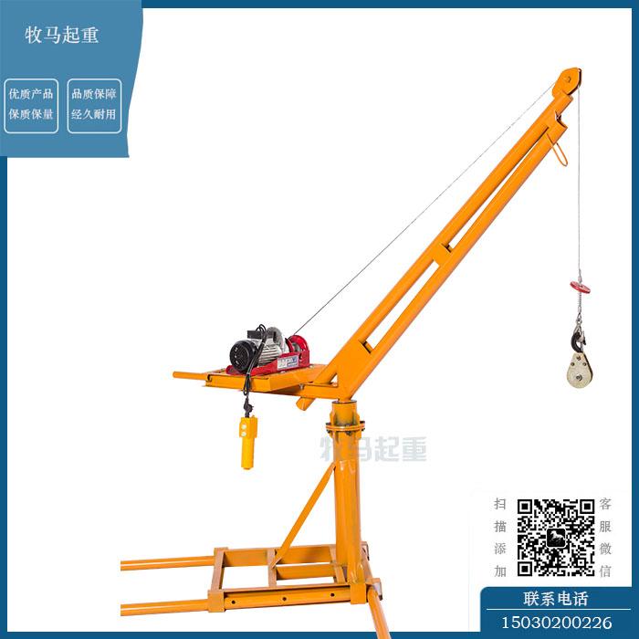 500公斤楼顶室外小型吊运机
