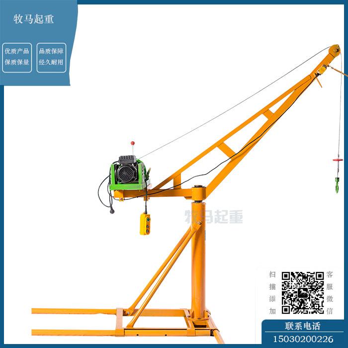 400公斤小型吊粮机