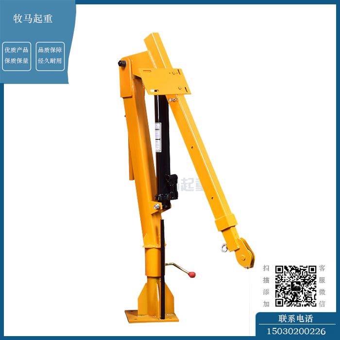500公斤1000公斤小型液压车载吊机