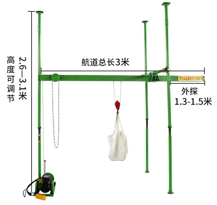 三柱直滑式室内小吊机尺寸