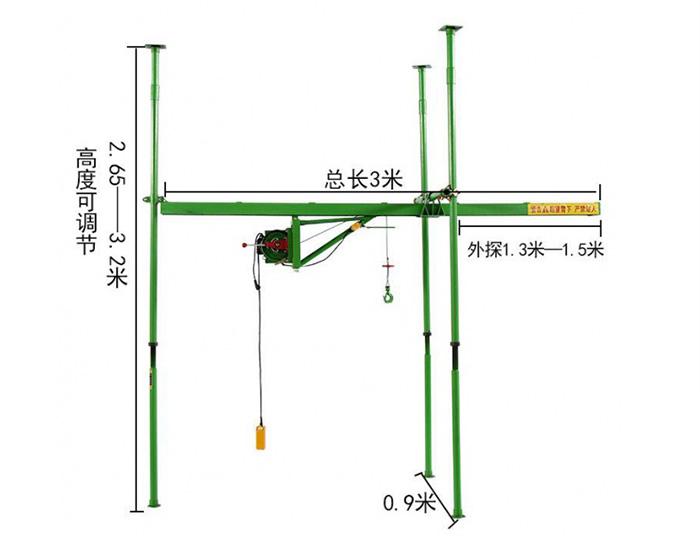 300公斤家用直滑式小吊机尺寸
