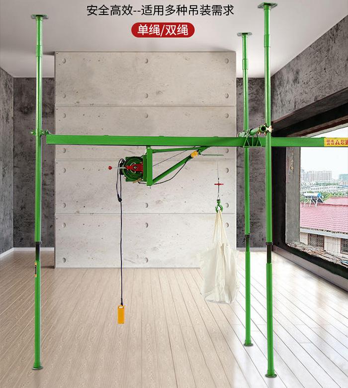 直滑式小吊机