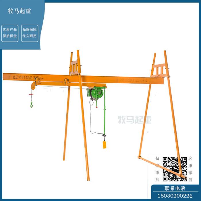 500公斤四柱吊轨吊运机工字钢|楼房工地建筑吊运机