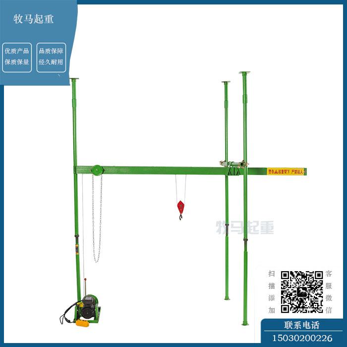 三柱直滑式室内小吊机