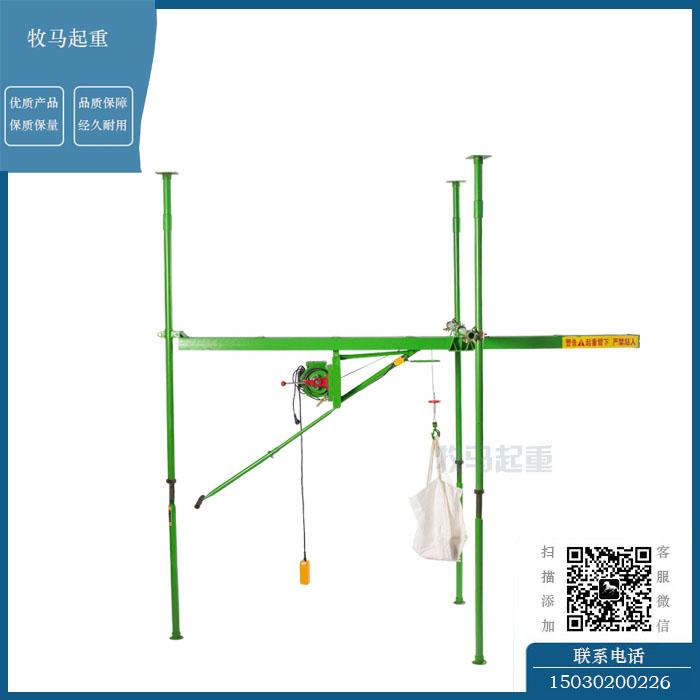 小型直滑式吊运机/300公斤家用直滑式小吊机