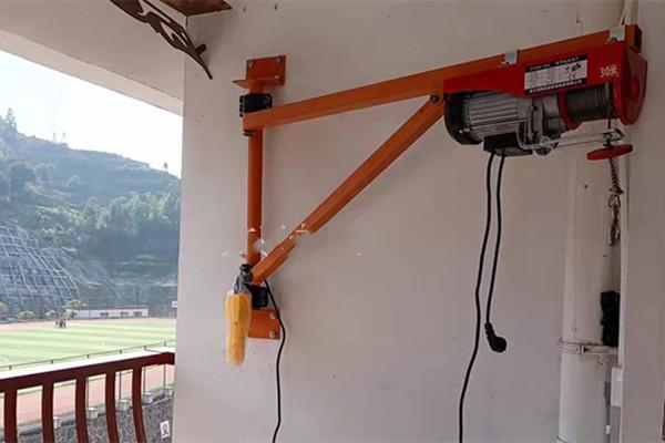 墙壁小吊机支架