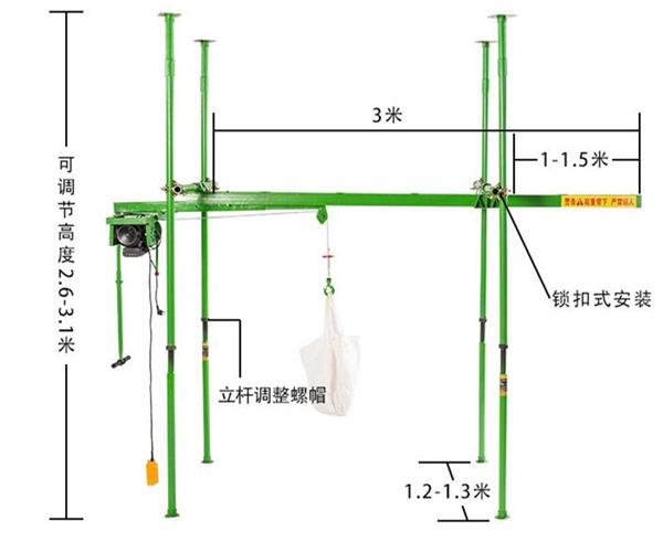 室内直滑式吊运机尺寸