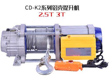 2.5吨电动提升机
