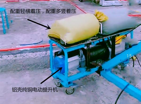电动提升机压配重的方法