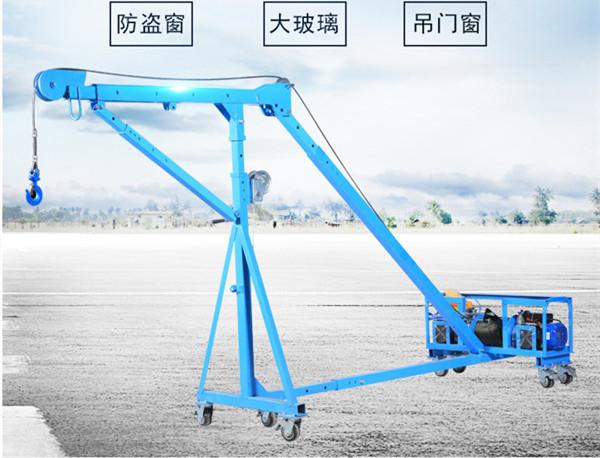 1000公斤移动直臂带变频器门窗玻璃吊机