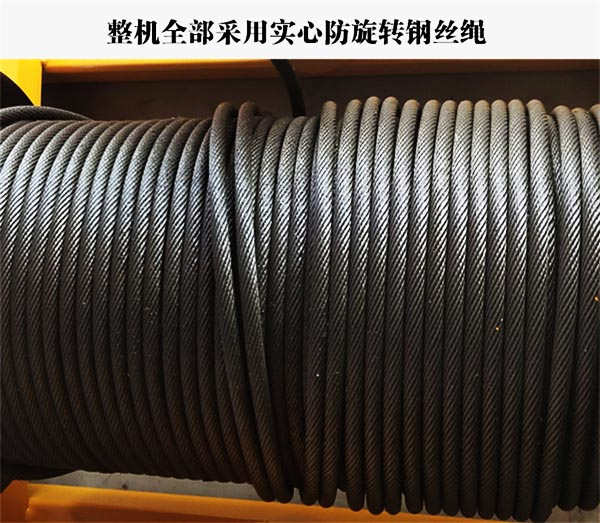 防旋转钢丝绳