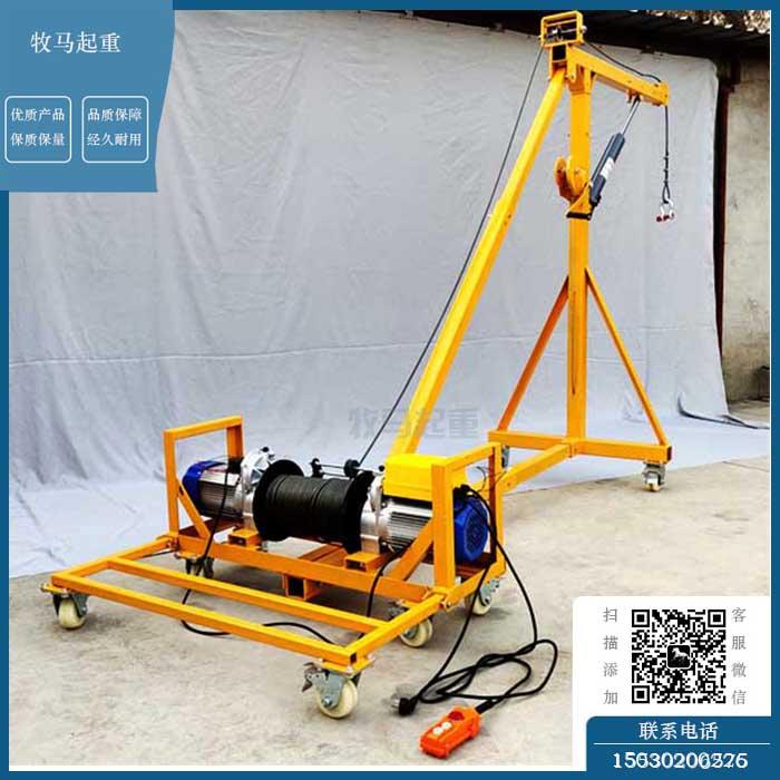 750公斤防盗网吊机|高层窗户吊机-移动直臂